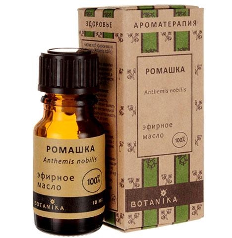 Запах ромашки считается успокаивающим и расслабляющим.