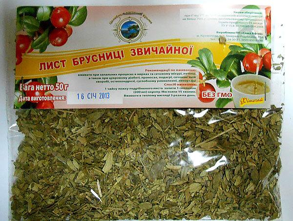 В чайной ложке помещается примерно 3 грамма листьев.