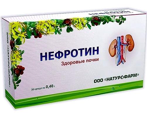 Практически все такие средства являются профилактическими и не могут рассматриваться в качестве лекарств.