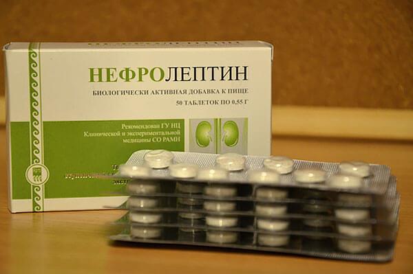 По заверению производителя это средство не является лекарством и лечебного действия не оказывает.