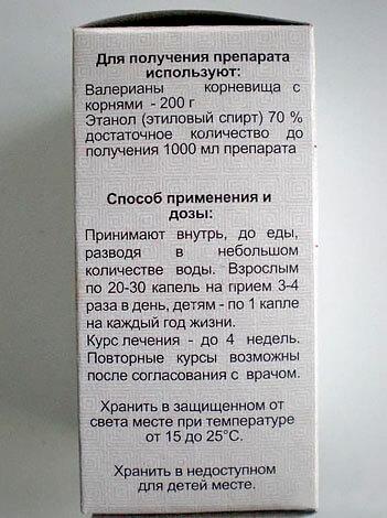 Инструкция по применению капель.