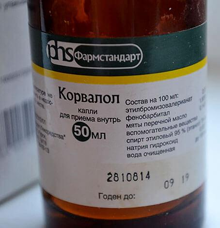 Корвалол - более эффективное гипотензивное средство, чем настойка валерианы.
