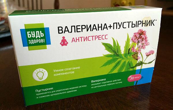 Аналогично, нет данных о том, как подобные препараты влияют на грудного ребенка.