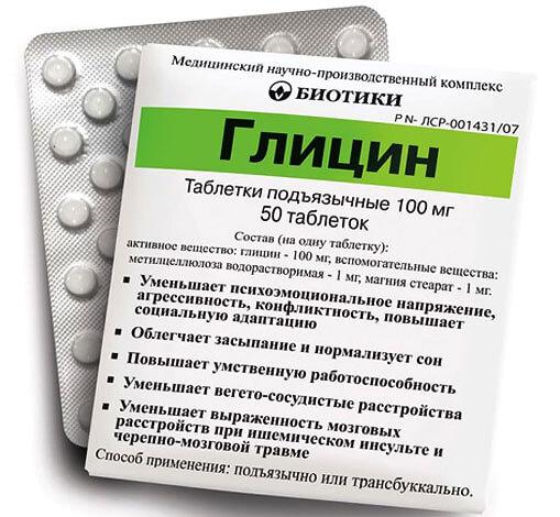 Как правило, именно глицином врачи стремятся заменять валериану для пациентов, которым она противопоказана.
