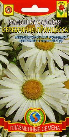 Истинные ромашки, в действительности в цветниках почти никогда не выращиваются из-за малых размеров и недекоративности.
