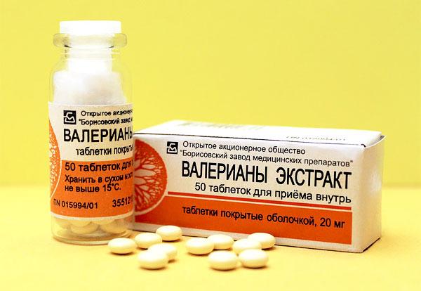 В виде таблеток экстракт может храниться значительно дольше.