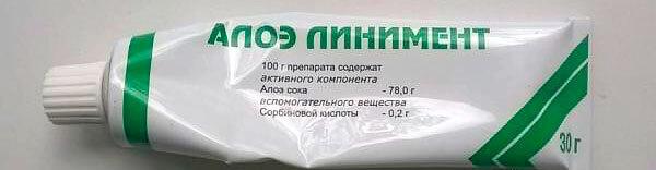 Такой препарат окажет лишь обезболивающий и легкий обеззараживающий эффект.
