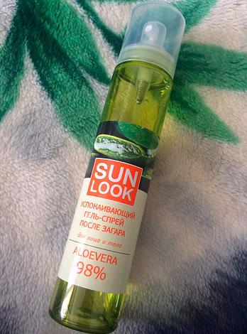 Этот гель поможет даже при случайном сгорании на солнце.